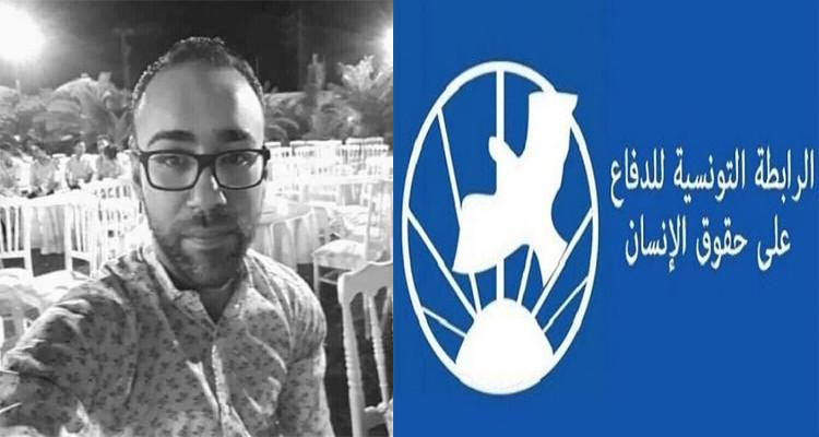 عبد السلام زيان رابطة حقوق الانسان