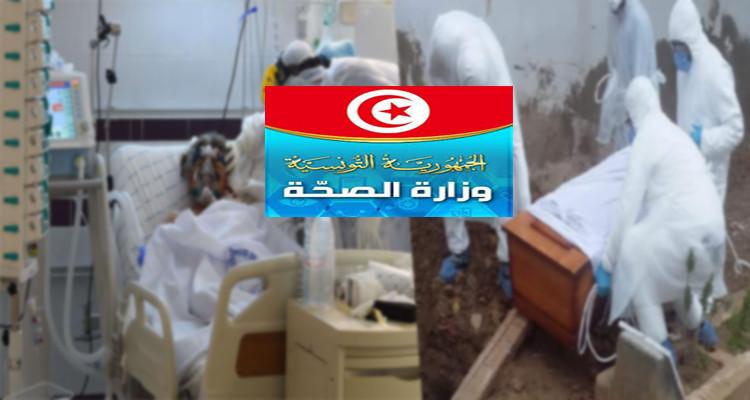 وزارة الصحة: أعداد الإصابات بفيروس كورونا تسجل ارتفاعا ملحوظا