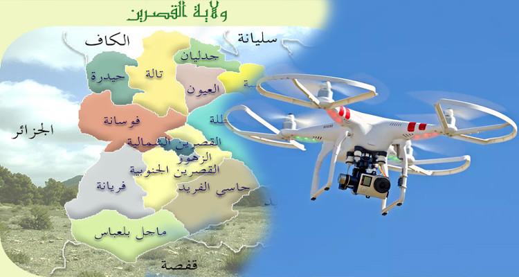 إيفاد طائرتي ''درون''  للقيام بعمليات استطلاعية بولاية القصرين
