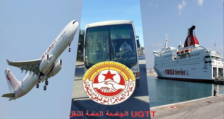 جامعة النقل ترجئ إضرابها جوا وبرا وبحرا