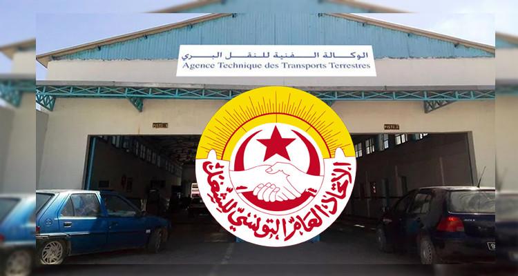 الطرف النقابي يؤكد تواصل إضراب الوكالة الفنية للنقل البري حتى تحقق مطالبه