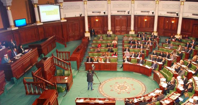 قرض 600 مليون أورو البرلمان المصادقة
