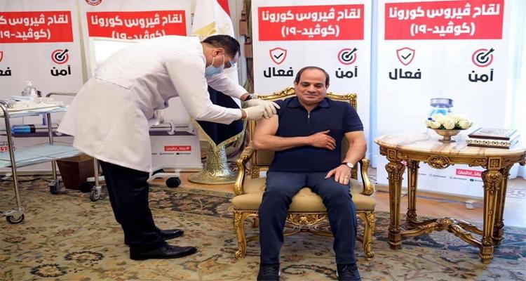 عبد الفتاح السيسي يتلقى لقاح فيروس كورونا ''دون حقنة ''؟ !
