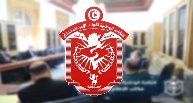 النقابة الوطنية لقوات الأمن الداخلي تعلّق تحركاتها الاحتجاجية