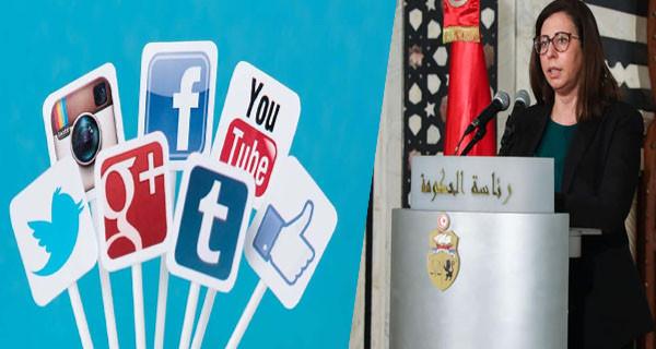 التونسيون يتندرون على قرار منع استخدام العربات بعد السابعة مساء(صور)