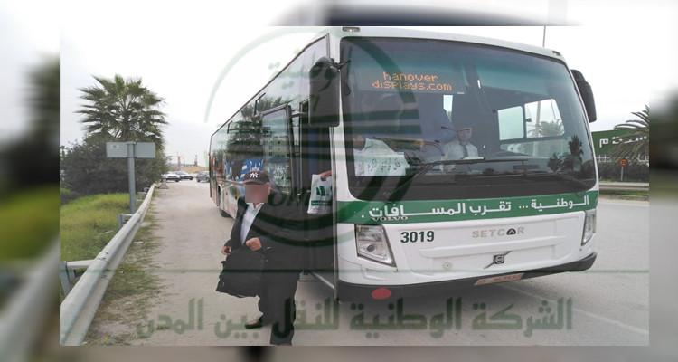 الوطنية للنقل بين المدن تعلن عن إجراء جديد لتفادي الاكتظاظ بالمحطات