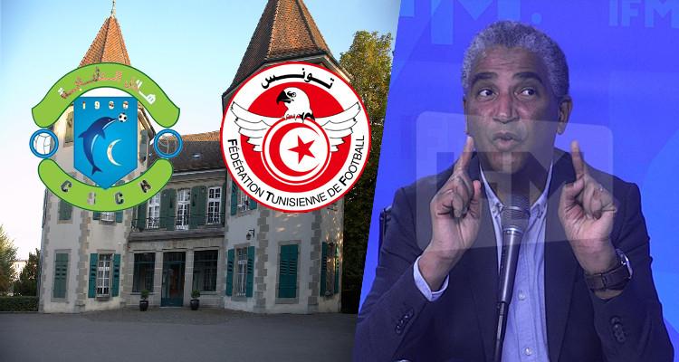 كمال دقيش التاس هلال الشابة الجامعة التونسية لكرة القدم