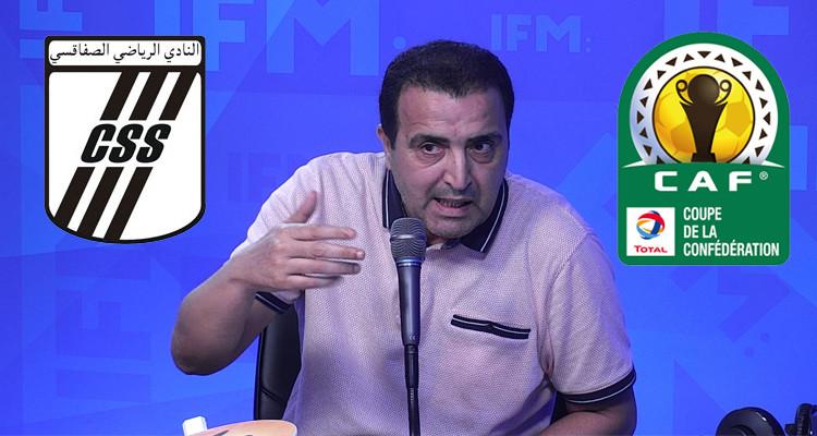 سمير السليمي النادي الصفاقسي كأس الكاف