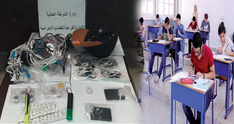منزل بورقيبة: الايقاع بوفاق غشاشين في امتحان الباكالوريا