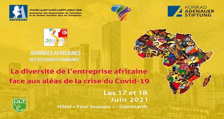 20èmes Journées Africaines des Ressources Humaines