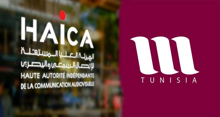 الهايكا تلغي رخصة القناة التلفزية ''آم تونيزيا''