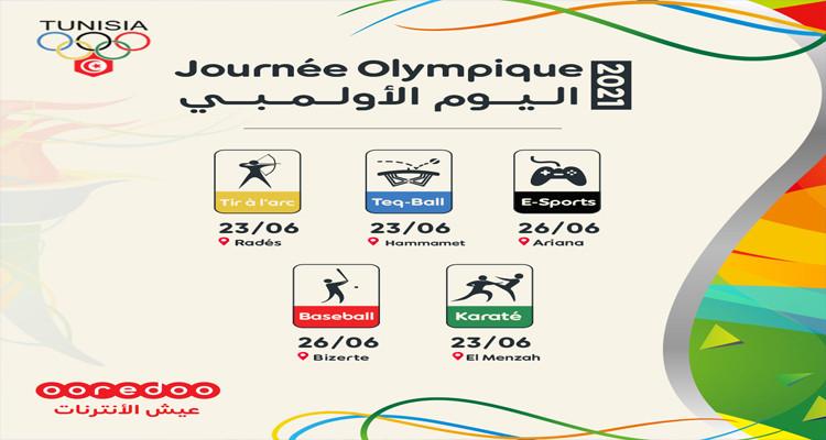 Ooredoo célèbre la journée Olympique