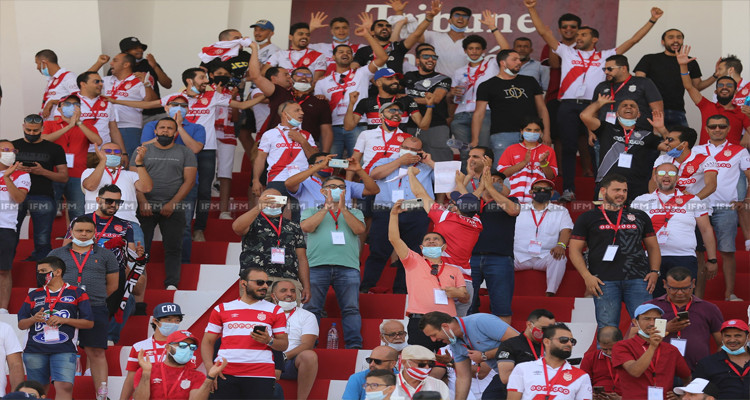 إيقاف عدد من الجماهير النادي الافريقي عقب مباراة نهائي الكأس