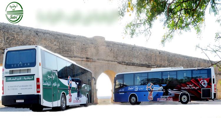الوطنية للنقل بين المدن