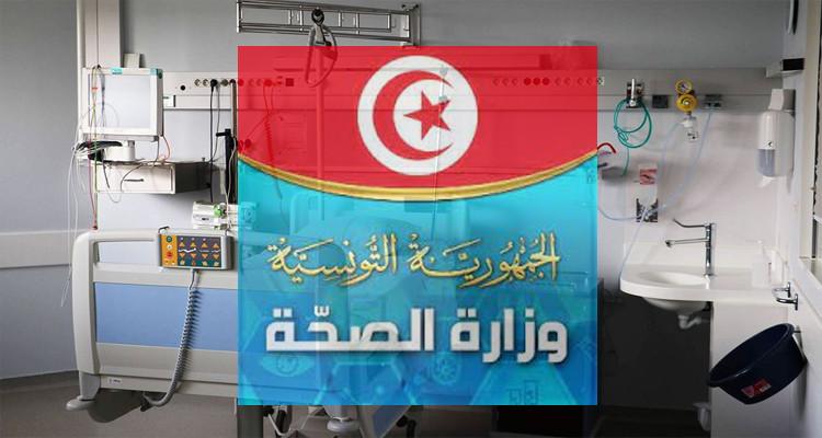 وزارة الصحة: أسرة الإنعاش والأوكسيجين شارفت على الامتلاء بمصابي كوفيد