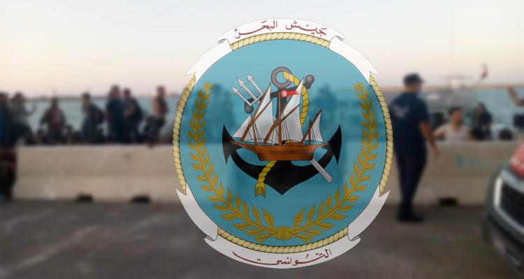 جيش البحر ينتشل جثث 14 مجتازا أجنبيا وينقذ 150 آخرين من الغرق