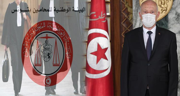 الهيئة الوطنية للمحامين تدعو رئيس الدولة لفتح ملفات الفساد والإرهاب