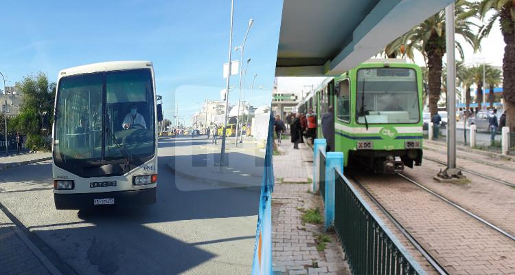نقل تونس حافلة مترو خفيف TRANSTU
