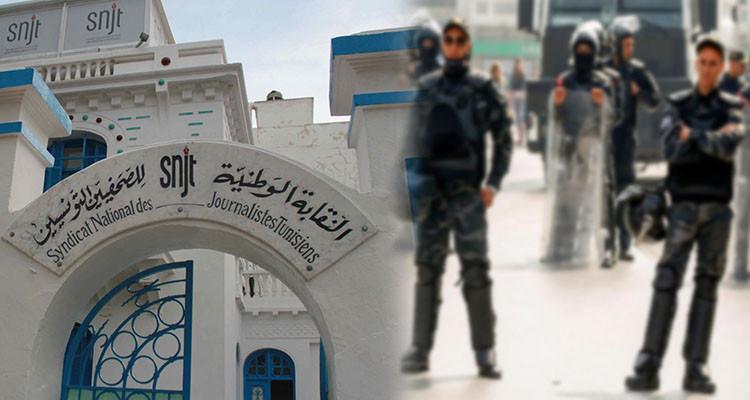 نقابة الصحفيين تستنكر المنعرج الخطير في العلاقة مع رجال الأمن