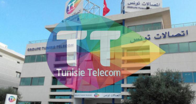 اتصالات تونس: الامر الحكومي عدد 422 لا يمس من عمومية المؤسسة