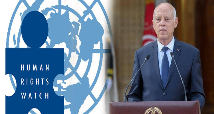 هيومن رايتس وتش: الديمقراطية التونسية تعيش أخطر لحظاتها