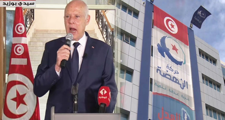 النهضة: قرارات سعيّد تهدد الدولة بالتفكك وتهز من صورة تونس بالخارج