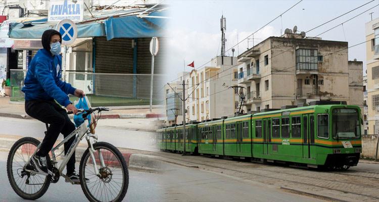 وزارة النقل تدعو موظفيها لاستخدام النقل العام أو الدراجة للمجيء إلى العمل