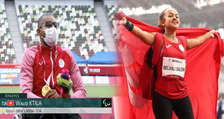 الألعاب الباراولمبية: ذهبية جديدة لوليد كتيلة وفضية لنورهان بالحاج سالم