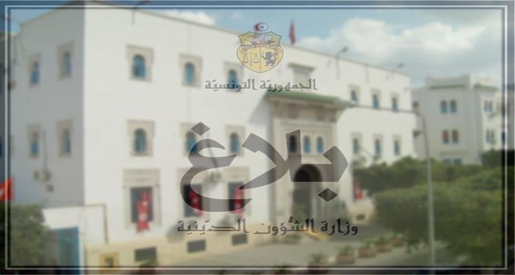 وزارة الشؤون الدينية تلغي كل  اتفاقياتها السابقة مع اتحاد علماء المسلمين
