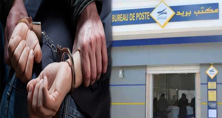 القبض على عون بديوان البريد تورط في اختلاس أموال الحرفاء
