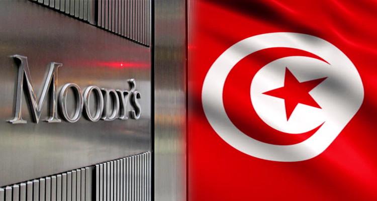 موديز تخفض التصنيف السيادي للاقتصاد التونسي وتتوقع له آفاق سلبية
