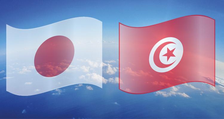 سفارة اليابان بتونس: يازاكي تشكر كل عمالها وتجدد احترامها لالتزاماتها