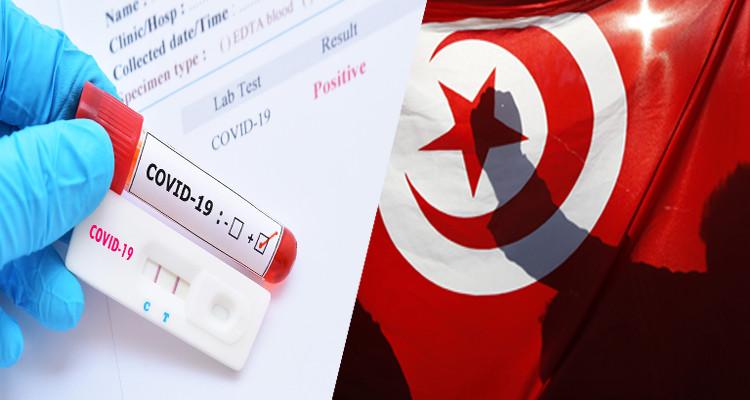 وزارة الصحة: تونس تسجل صفر حالة وفاة بالكوفيد