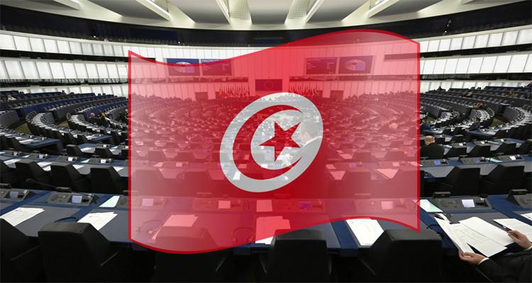 البرلمان الأوروبي يعقد جلسة خاصة بالمسار الديمقراطي في تونس