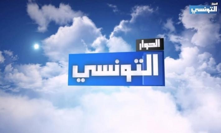رابطة الإعلاميين الرياضيين بمصر ترفع شكوى ضد قناة الحوار التونسي