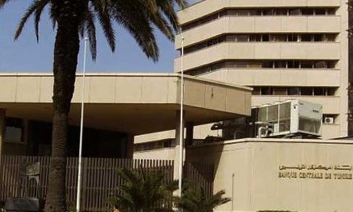 البنك المركزي التونسي يتراجع عن الترفيع في نسبة الفائدة المديرية