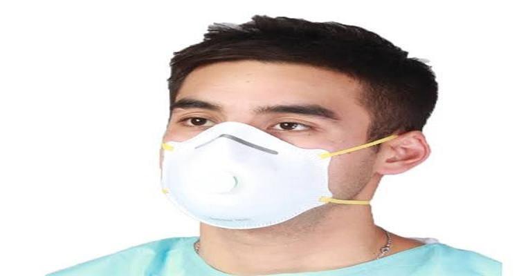 masque chine