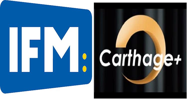 IFM et Carthage+