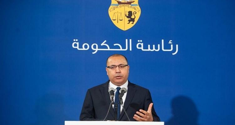هشام المشيشي