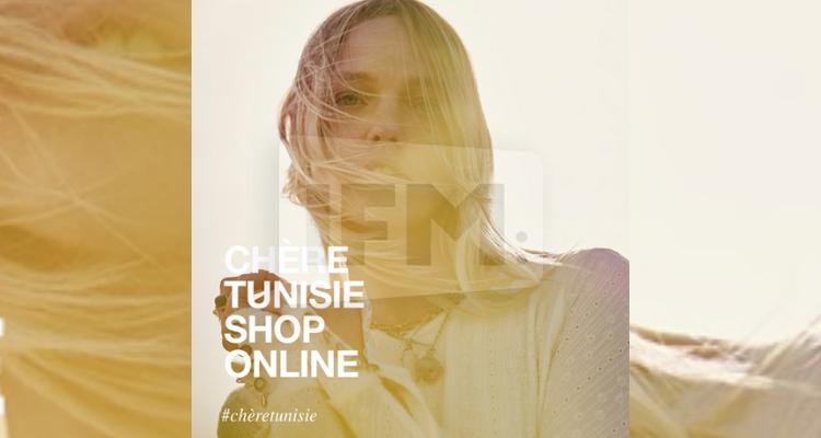 Zara boutique en ligne en Tunisie