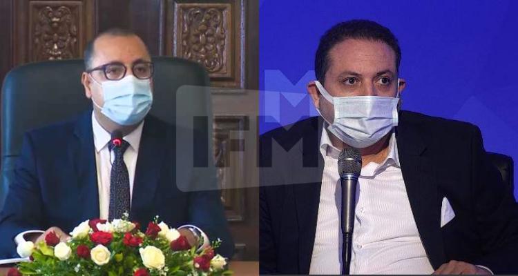 طارق الكحلاوي هشام المشيشي