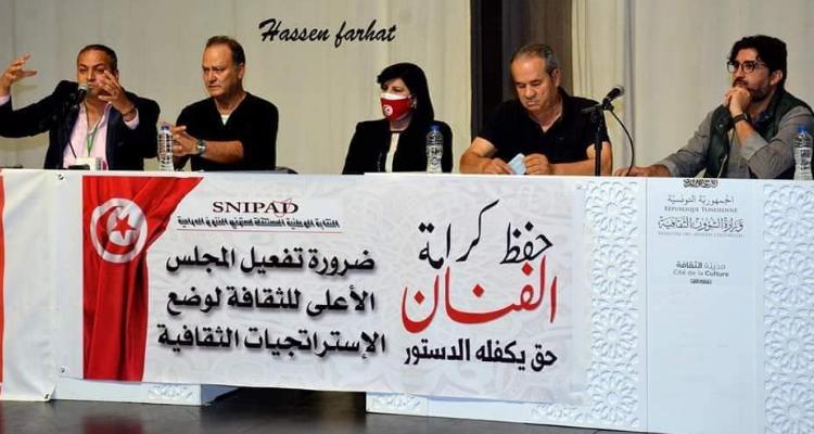 عبير موسي إعتصام الفنانين