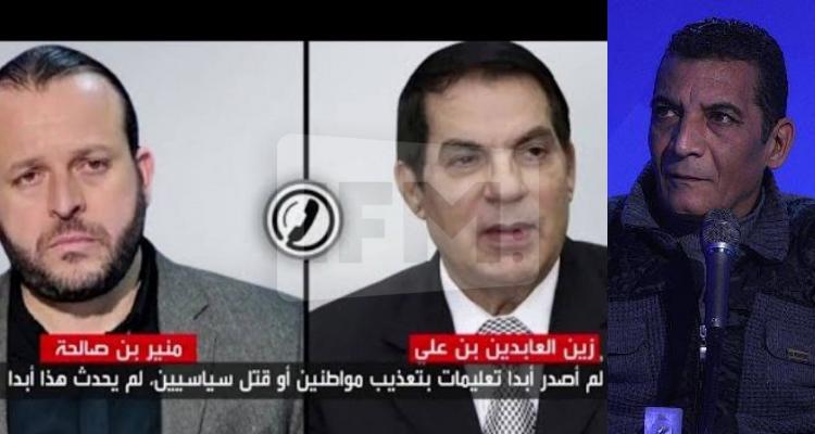 خليل الرقيق  بن علي