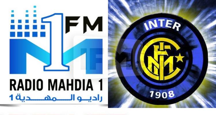 راديو المهدية1 إنتر ميلان الإيطالي