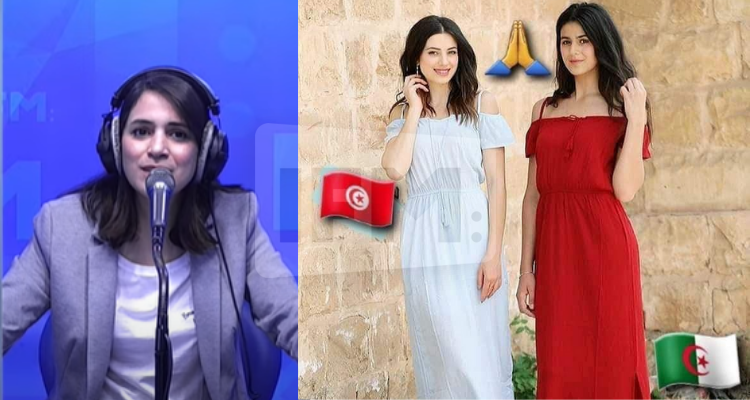 الصديقة التونسية نسرين