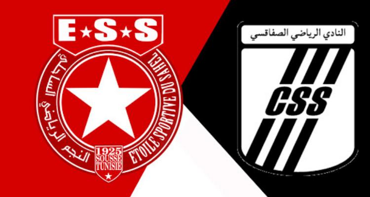 النادي الصفاقسي النجم الرياضي الساحلي