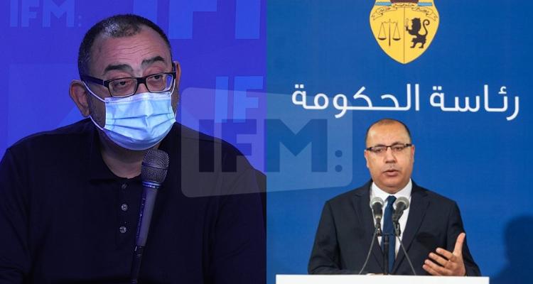 سفيان بن حميدة  بيان رئاسة الحكومة