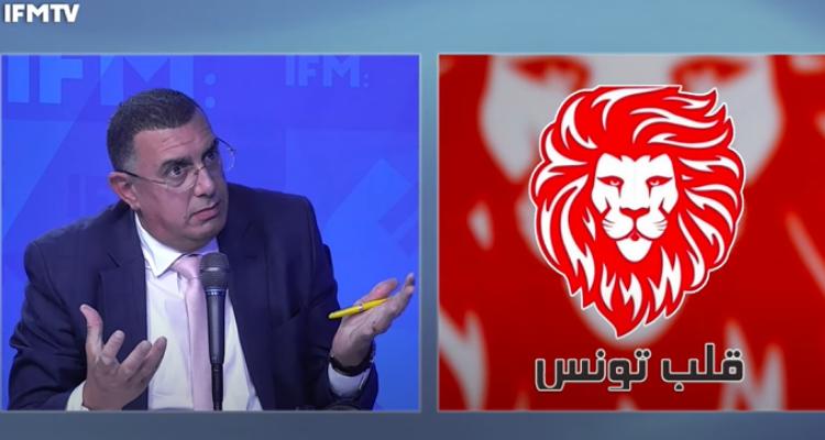 عياض اللومي  قلب تونس