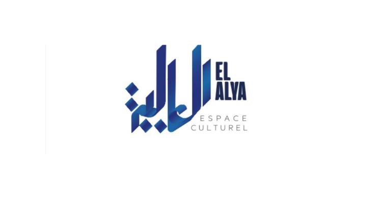Al Alia le Café Culturel