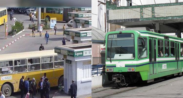 محطات نقل الركاب بالعاصمة